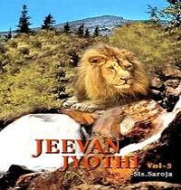 jeevan3