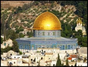 Jerusalem in Israel tourism destinations